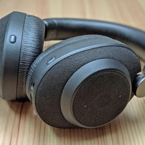Jabra Elite 85h: Dostojna konkurenca vladarjema slušalk z odpravljanjem hrupa