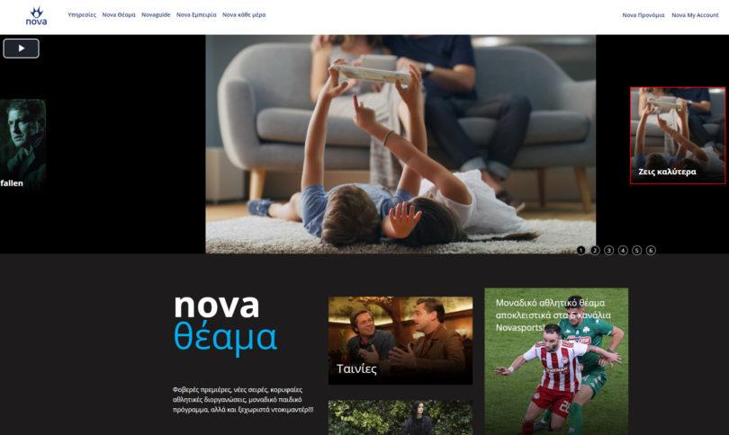 Skupina United, lastnica Telemacha, se širi v nove države