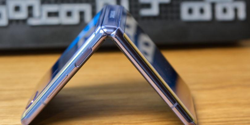 Samsung Galaxy Z Flip: Moda in uporabnost nista najboljši prijateljici (#video)