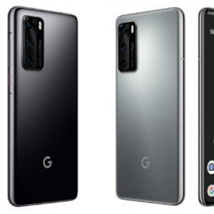 Prvi april – Google ne kupuje Huaweija in Samsung ne gre na iOS