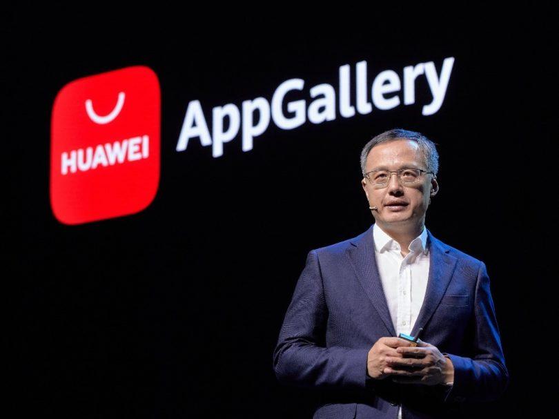 Huawei vabi razvijalce, naj se pridružijo tržnici AppGallery