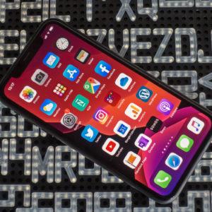 Apple iPhone 11: Ni seksi, je pa najboljša izbira