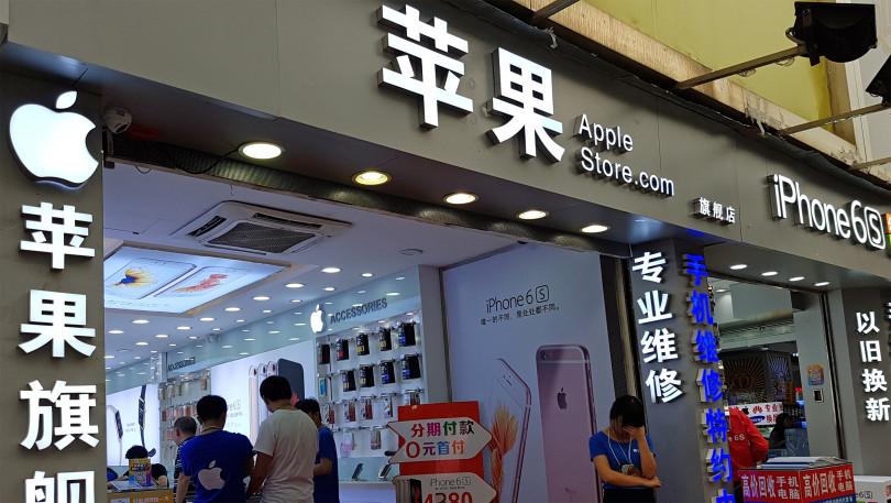 Kitajci so skopirali še goljufije pri prodaji zabavne elektronike