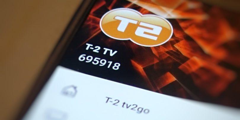Še T-2 je popustil pod težo televizijskih pravic in bo vsaj del višjih stroškov prenesel na naročnike